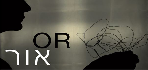 """OR — אוֹר"" | Ora Avital"